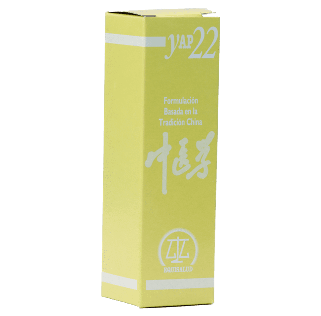 YAP® 22: CALOR DE CORAZÓN – XIN HUO SANG YEN